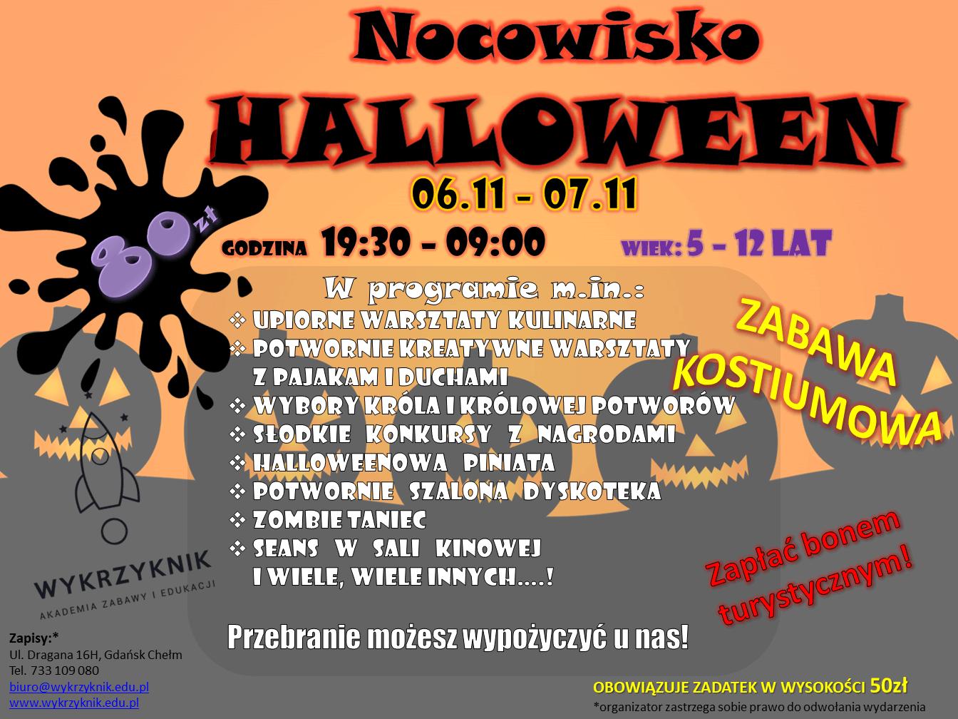 """Drugi termin NOCOWISKO HALLOWEEN """"Potworna impreza w Hotelu Transylwania"""""""